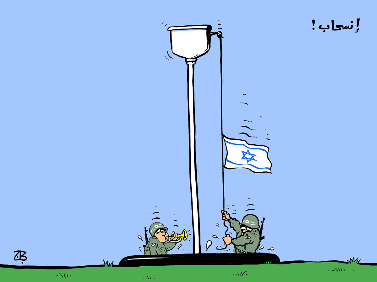 insi7ab withdrawal israel south lebanon flush flag defeat 00-04-20