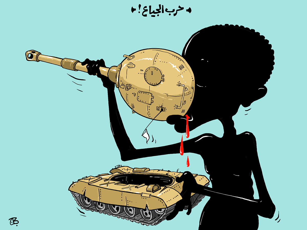 7arb al jiya3 hunger wars tank africa eat blood 00-06-05