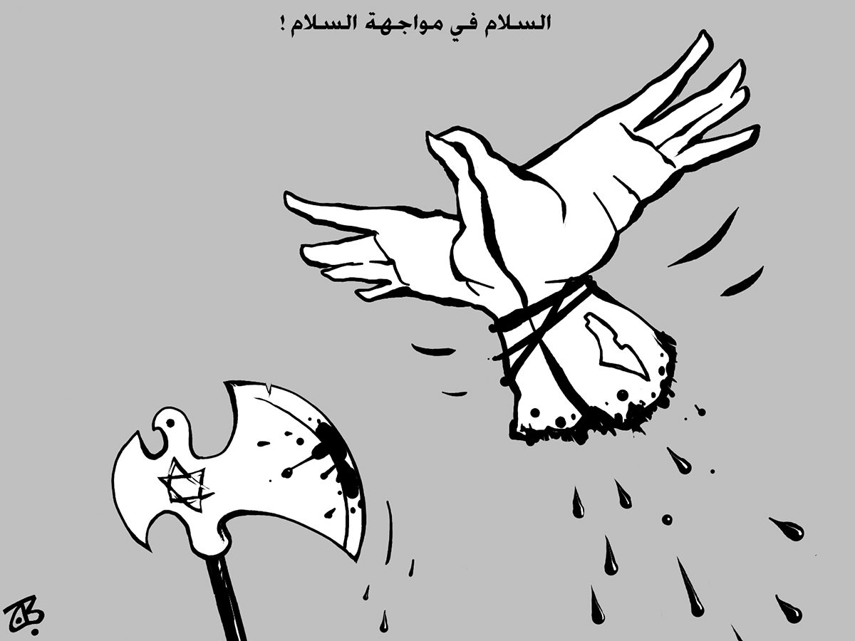 salam fi mowajahit peace dove hands blood axe palestine 00-10-09