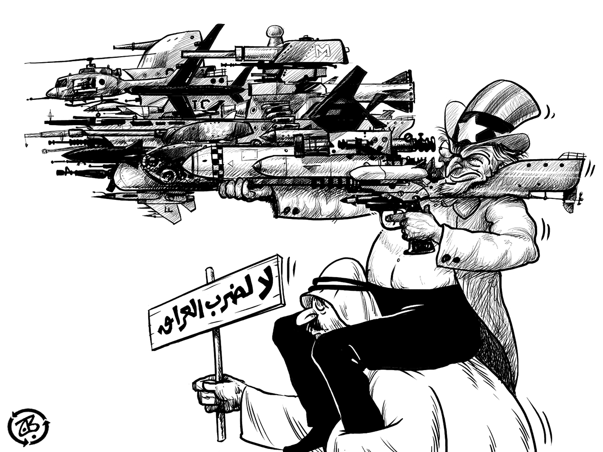 laa lidarb iraq uncle sam ride arab yafita war arms aim terror allies weapons wmd recycled 02-08-28
