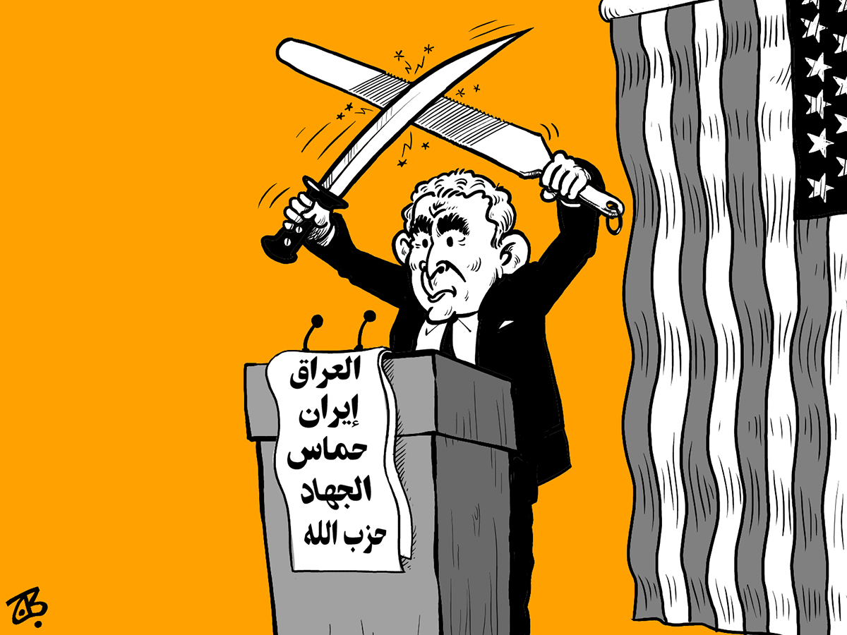 bush satoor knife sharpen sword iran iraq hamas jihad hezbbollah usa war terror speech 02-01-31