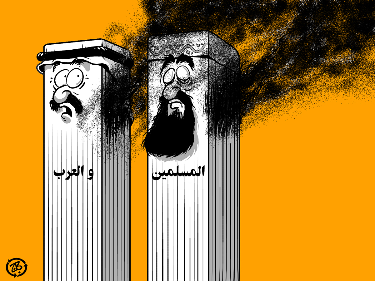 thikra sep 11th 1st anniversary arabs muslims twin towers war terror burn recycled 02-09-12