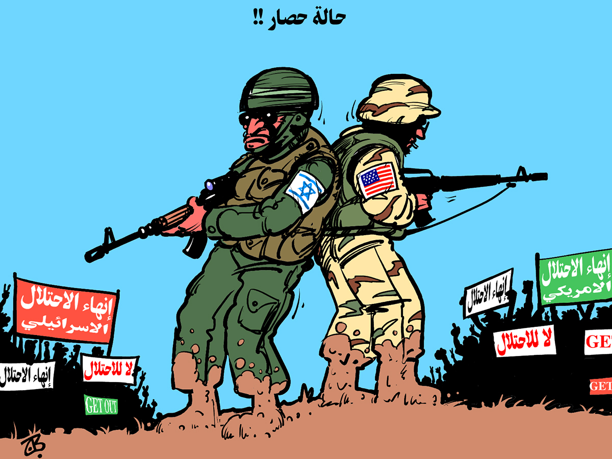 7alit 7isar usa israel occupation siege soldiers surround inhaa demonstration get out protest 03-07-21