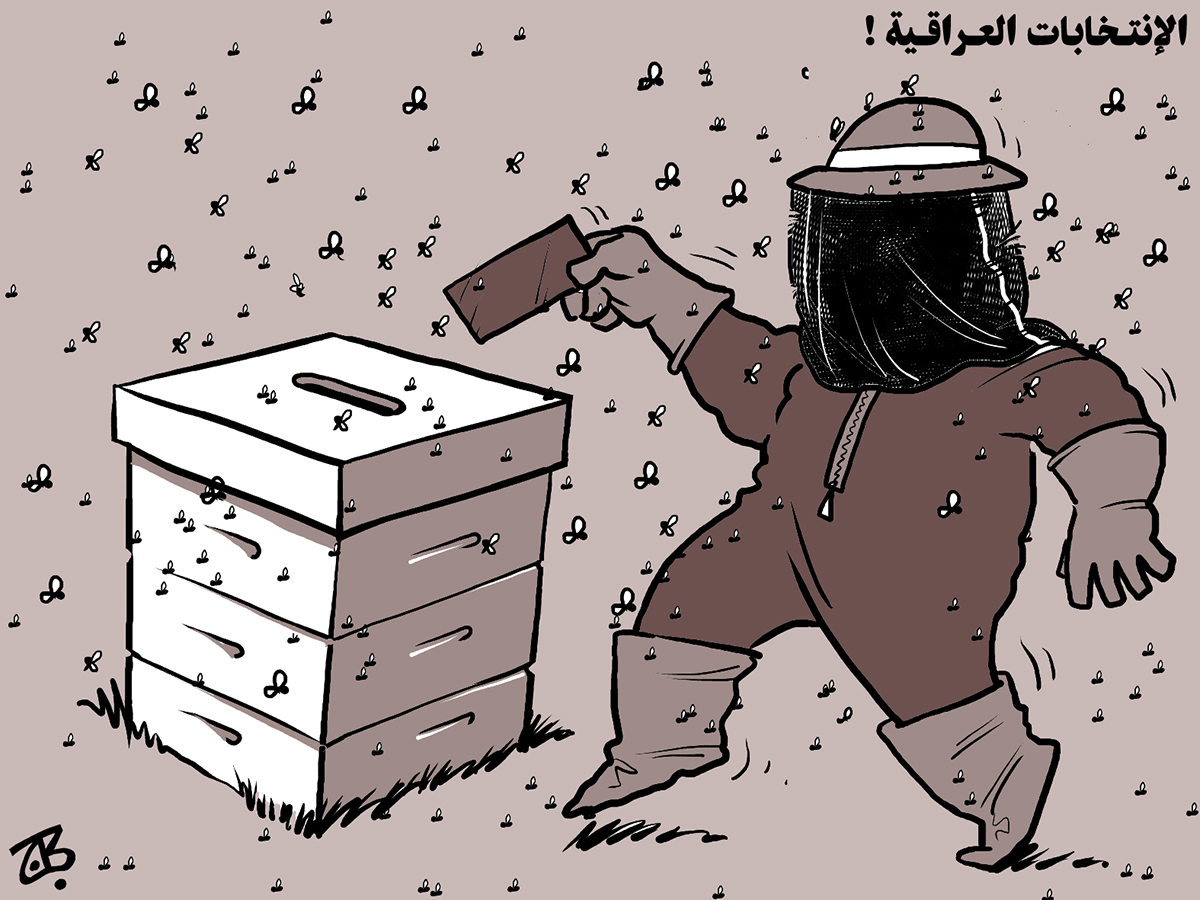 elections iraq bees ballot box cell mask vote suit resistance na7l war democracy 04-12-13