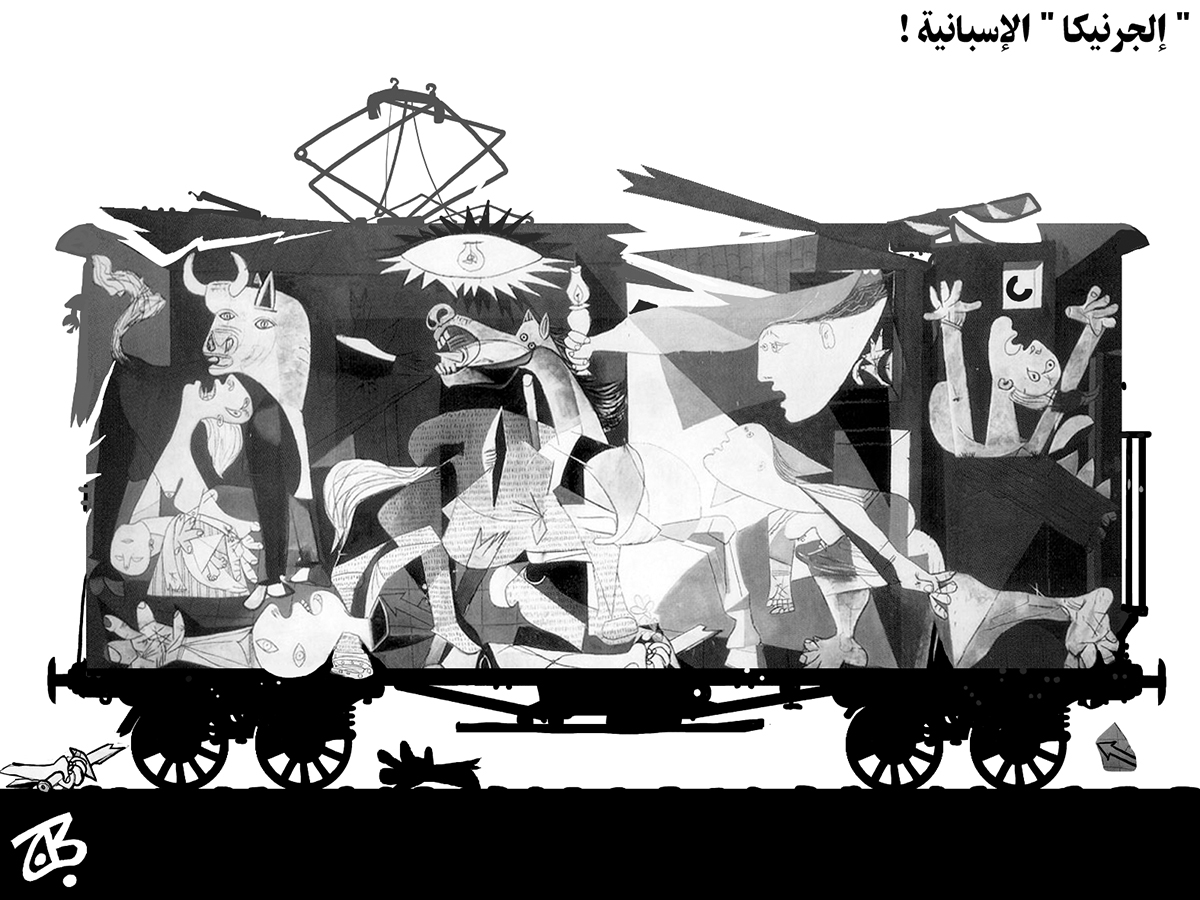 el guernica spain terror bombing train picasso madrid tragedy victims art 04-03-14