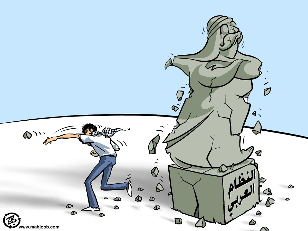 nitham 3arabi statue intifada stone inhiyar 7ajar regime arab throw ( republished ) 04-03-29