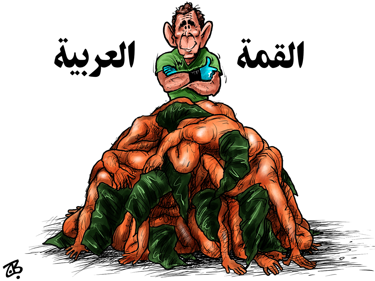 arab summit bush abu ghraib prisoners abuse torture pyramid iraq war usa thumbs up 04-05-23
