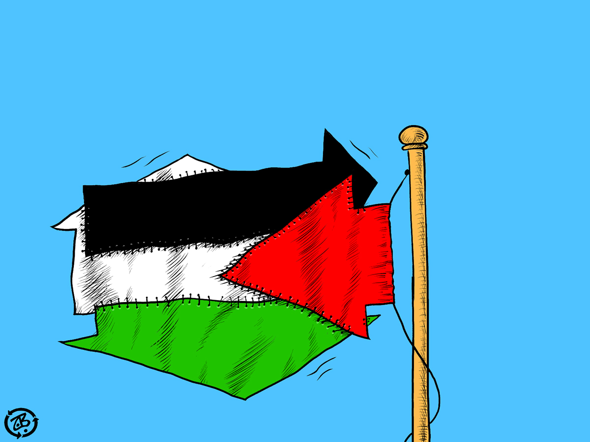 palestine flag directions arrows red green mast khilaf fight unity 3alam mast ( republished ) 04-11-12
