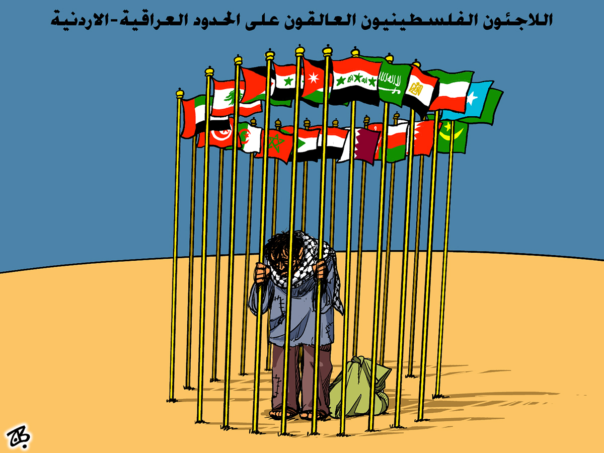 lajeoon refugees camp palestine iraq arab flags jail prison 7odood borders 06-04-05