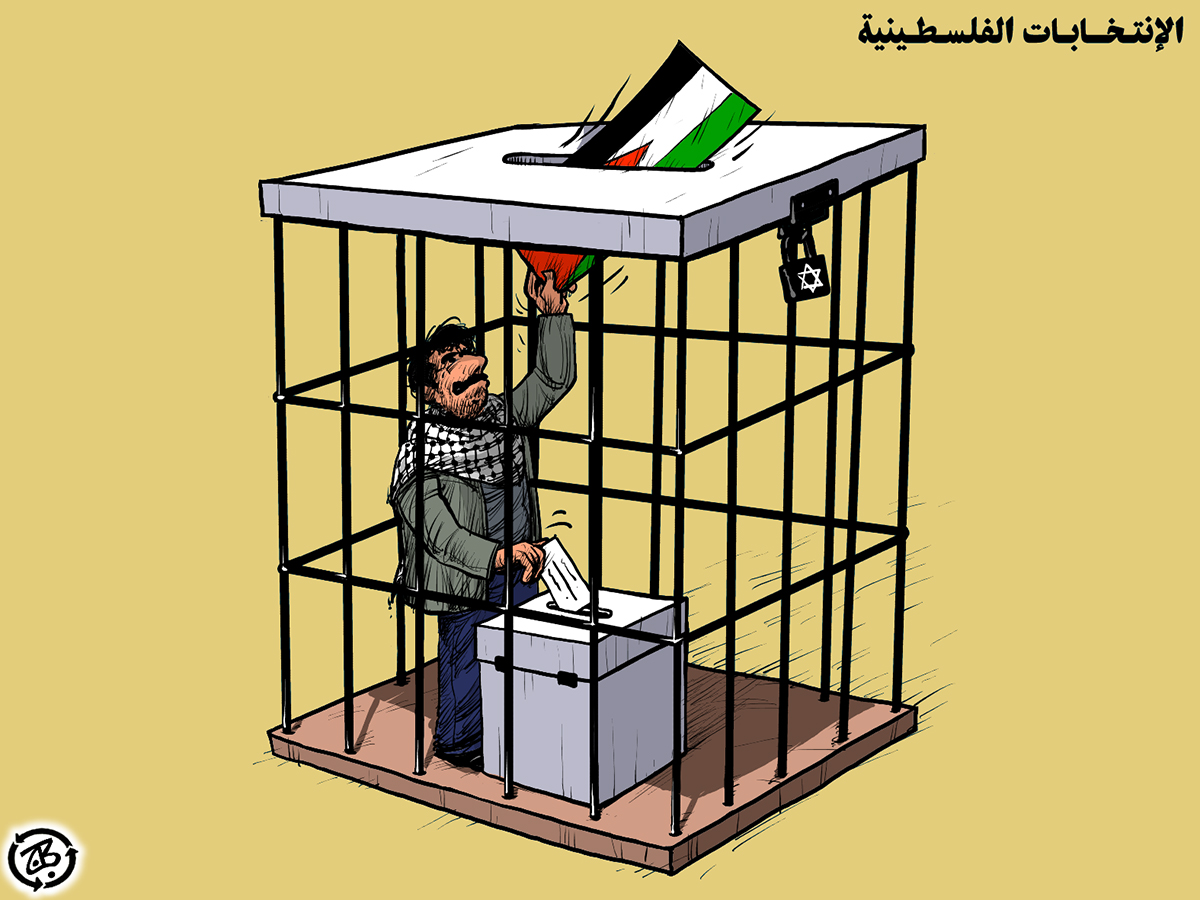 palestinian election ballot box flag cage jail democracy vote 06-01-17