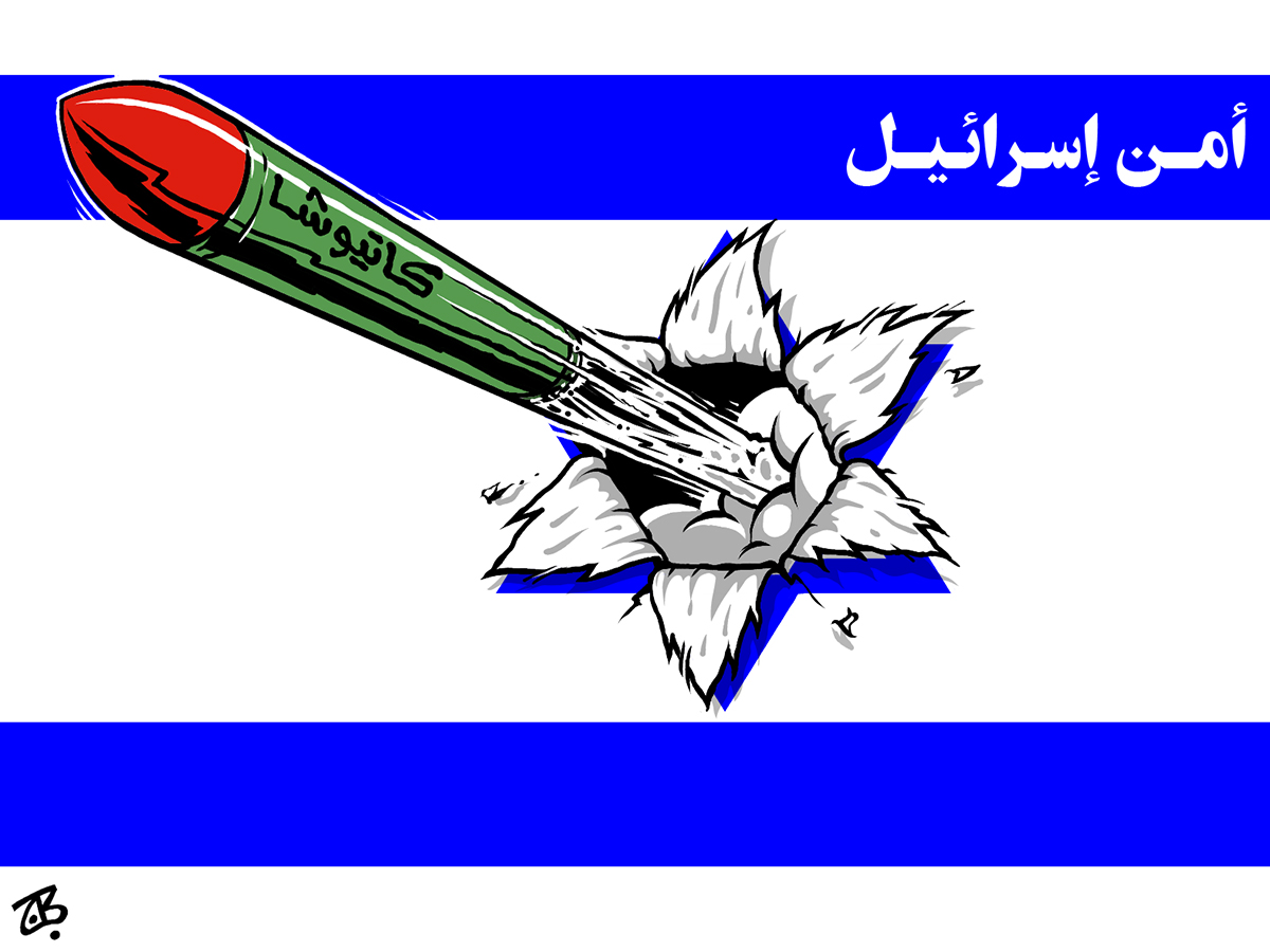 amn israel security katyusha katyosh rocket flag star david hezbollah lebanon war wa3d penetrate 06-07-27