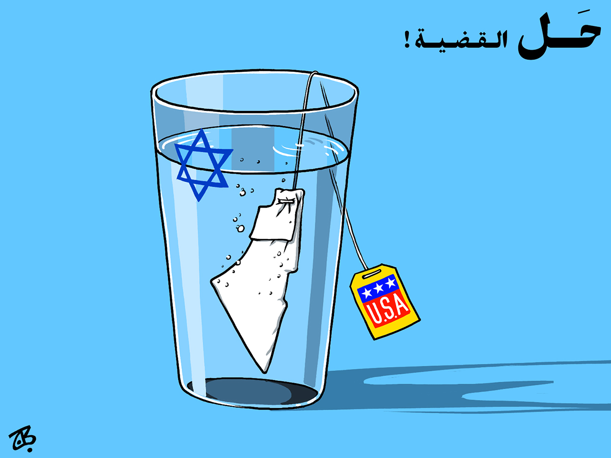 7al kadiyya tea bag palestine map glass water israel usa cause 06-10-18