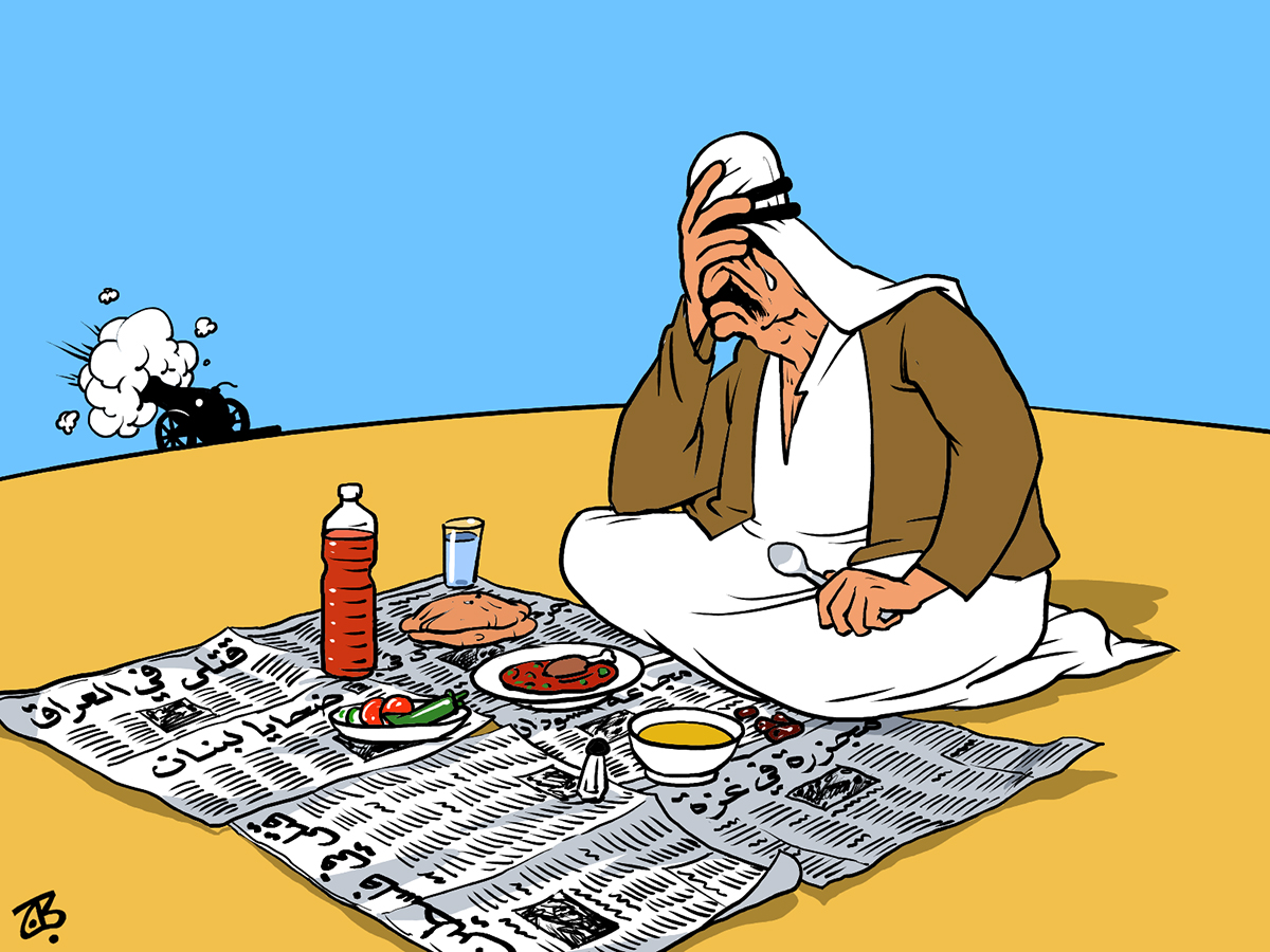 ramadan arabic iftar madfa3 cannon katla lebanon iraq palestine newspaper food cry baki 06-10-15