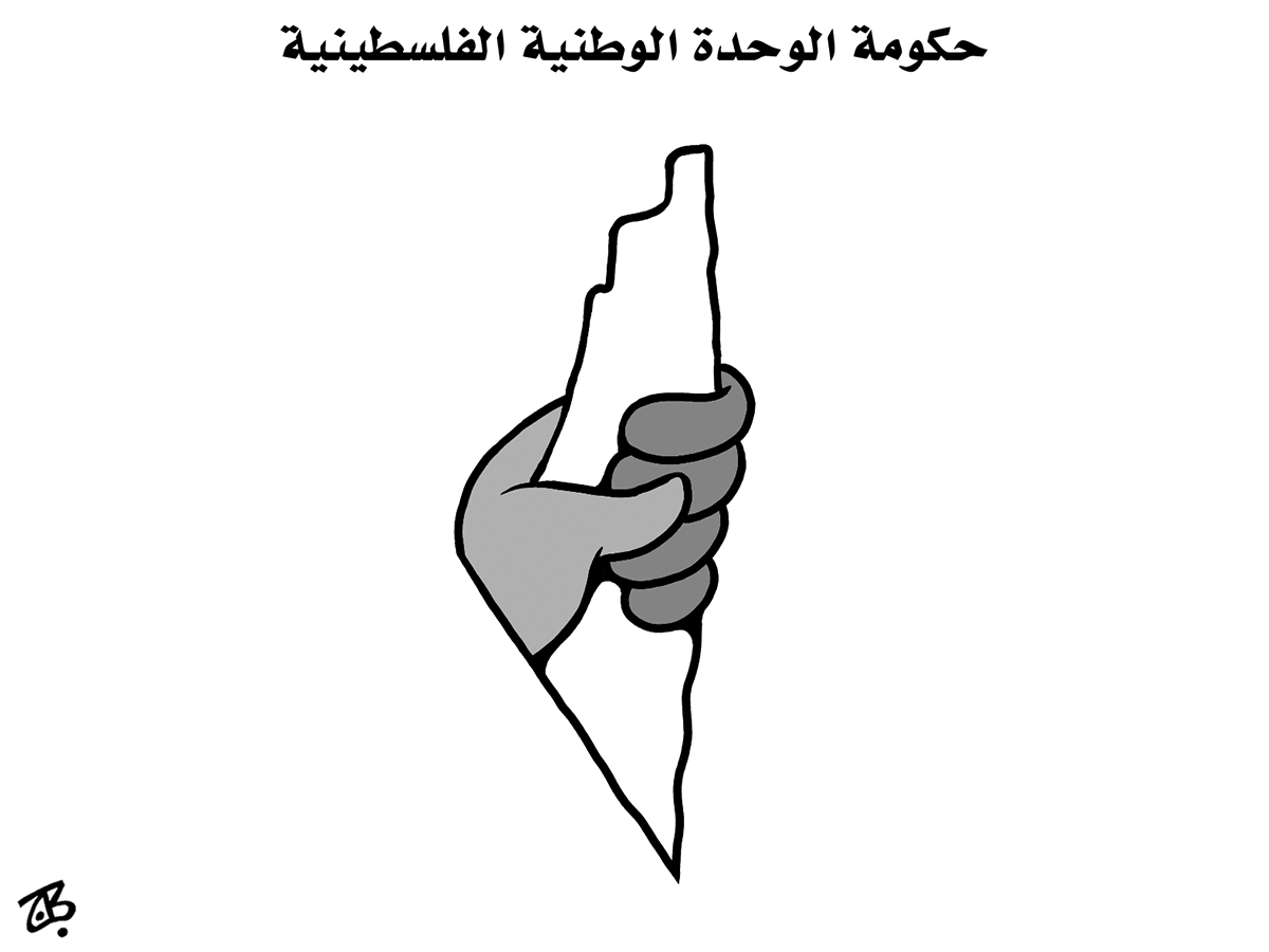 palestine natinal unity government israel hands map fingers 7okoomat wi7da gaza 07-03-15