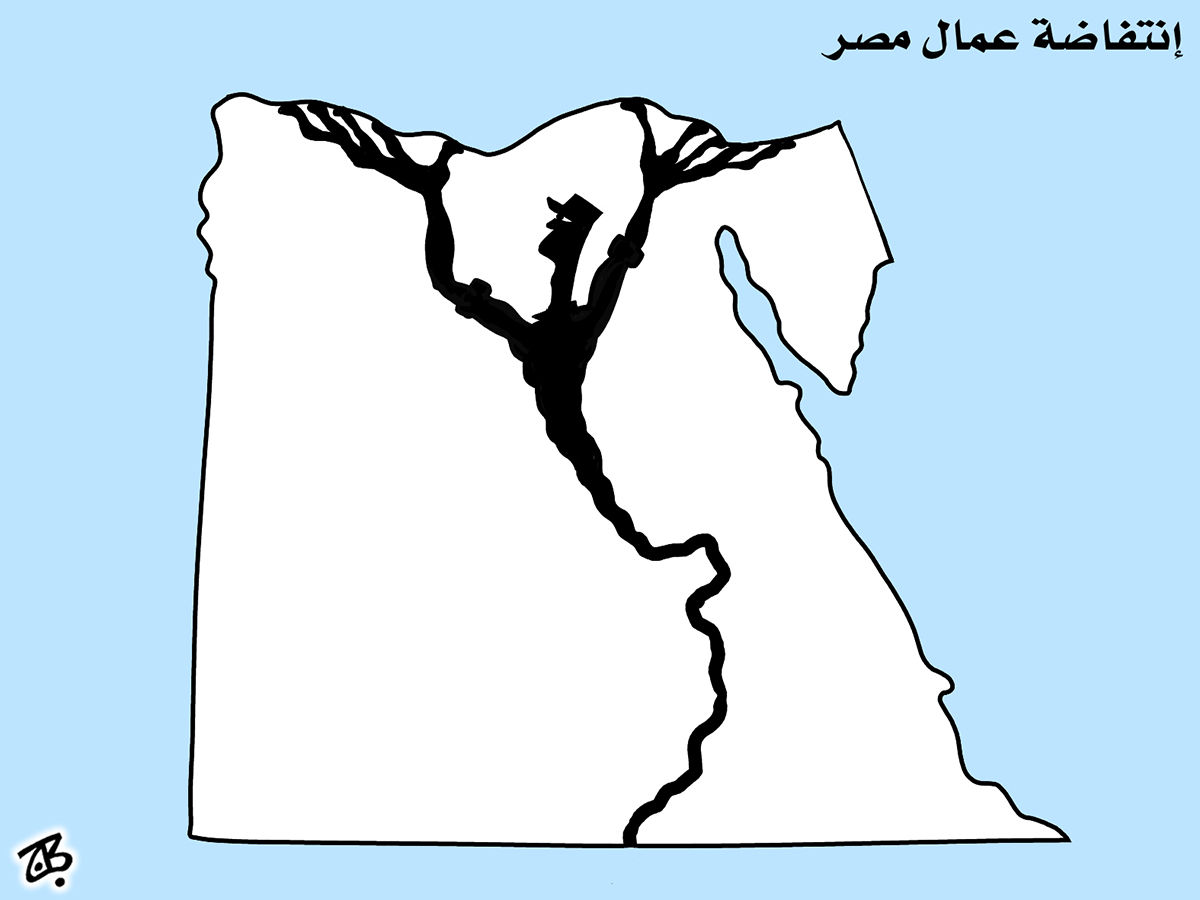 intifadat 3ommal masr egyptian workers strike revolt nile map river labor 08-04-08