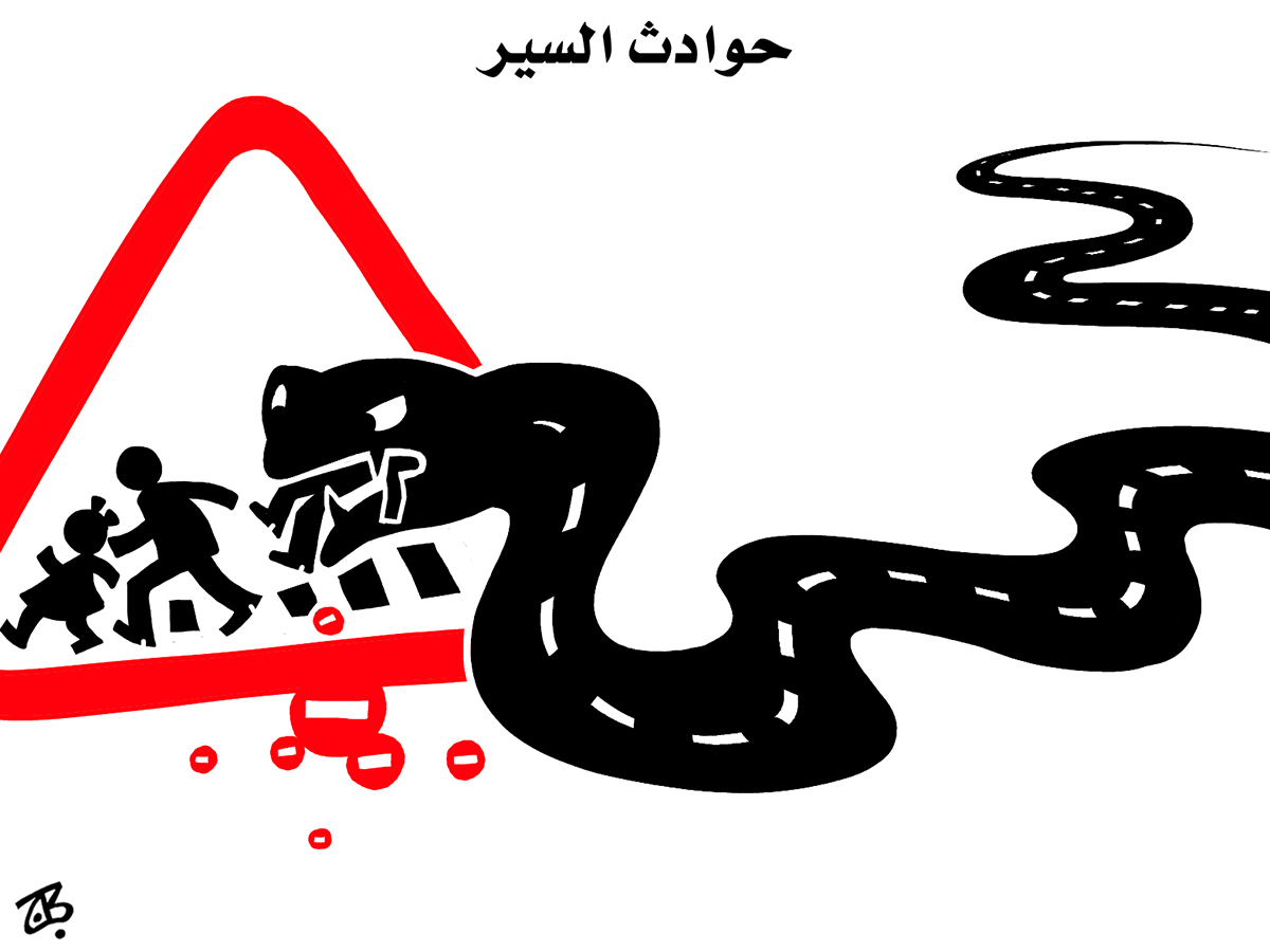 7awadith sair traffic car accident road killer sign snake people victims 08-12-25