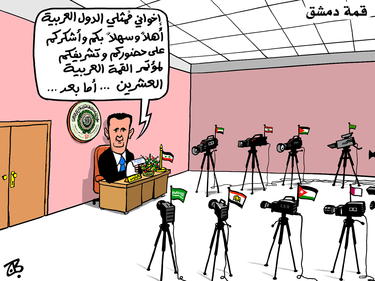 damascus arabic summit bashar asad syria vedio conference meeting camera recycled 08-03-25