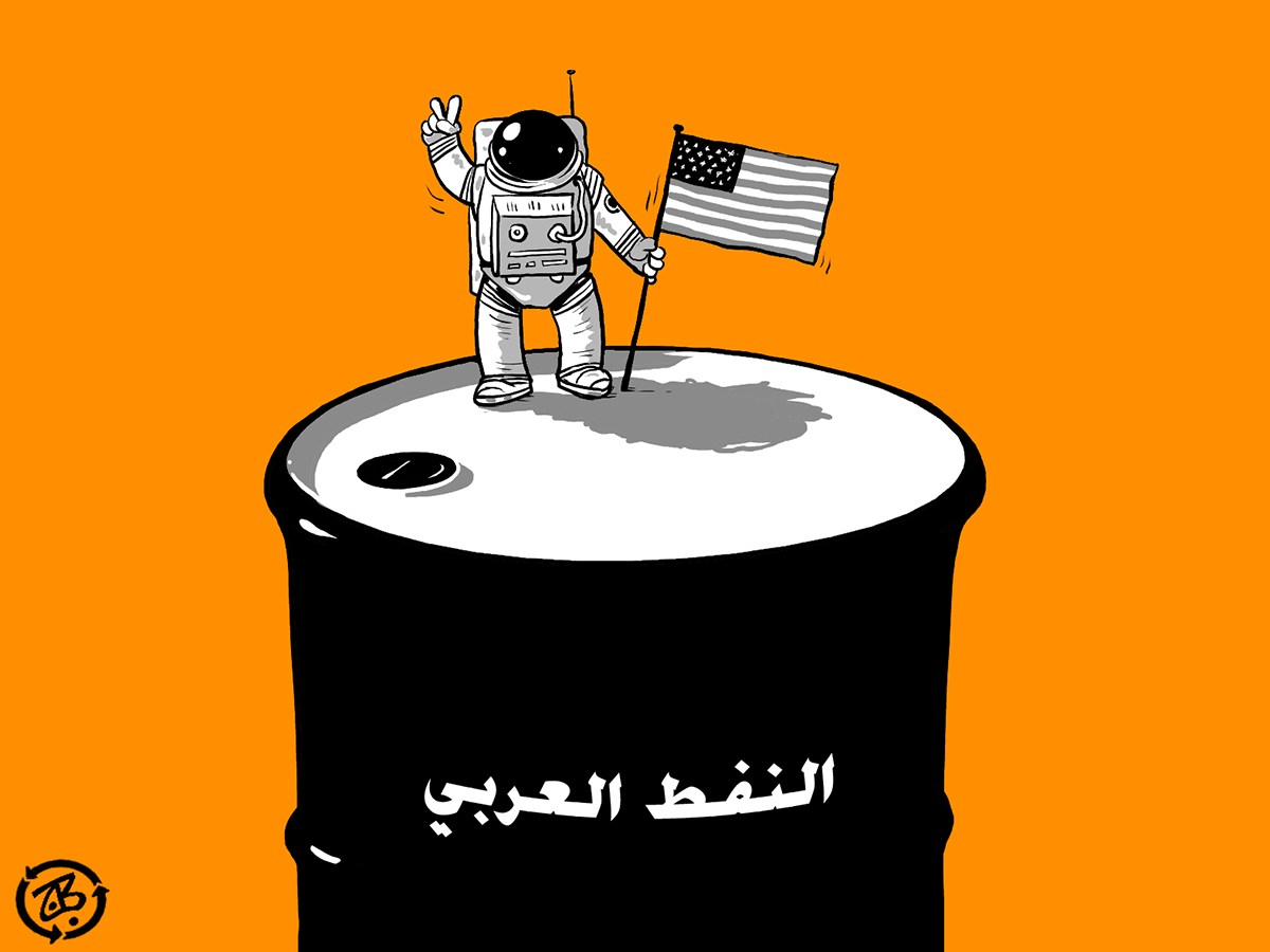 man moon nift arab oil astronaut barrel space usa archive war iraq victory raed fadaa recycled reprint recycled 08-03-17