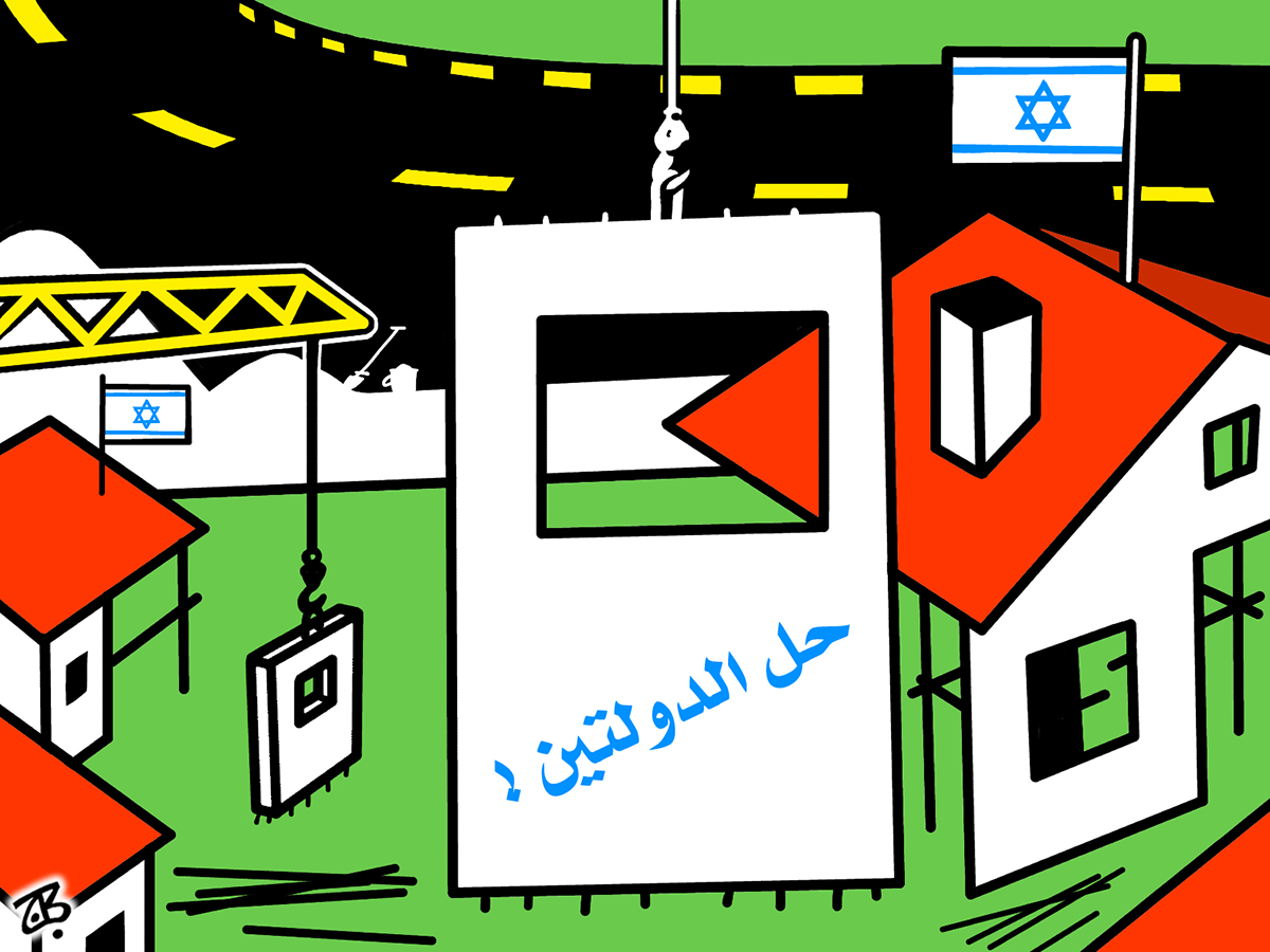 7al dawlatain two states solution settlements israel palestine peace construction building 09-06-10