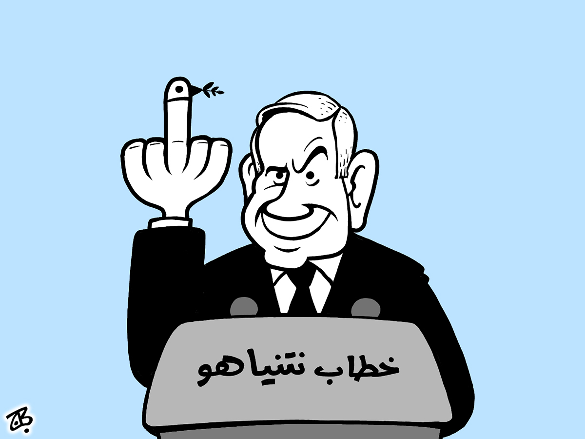 nitinyaho khitab netanyahu give finger peace speech palestine usa obama state jewish fist sex 09-06-15