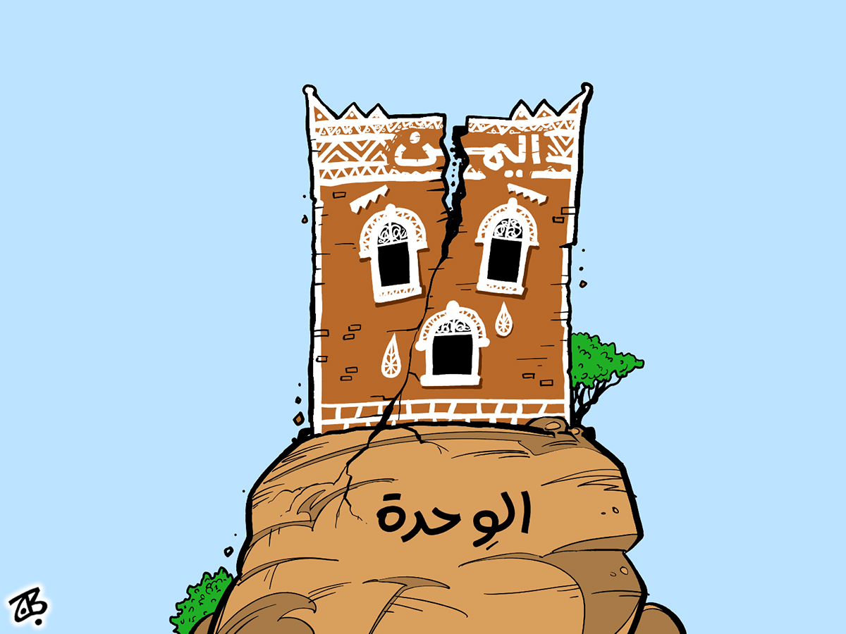 unity of yemen house rock collapse arab face cry sad south north break 09-05-27