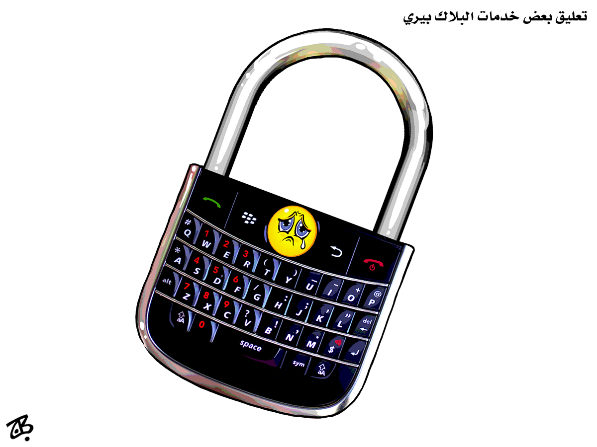 black berry banned UAE mobile lock ta3leek smiley sad phone 3g technology 10-08-01
