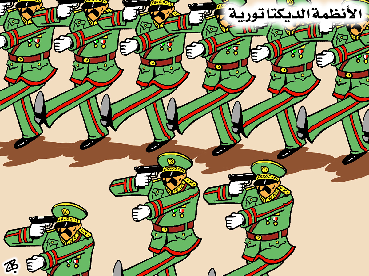 anizima dictator suicide military march death inti7ar 3askar soldiers recyceld 10-12-29