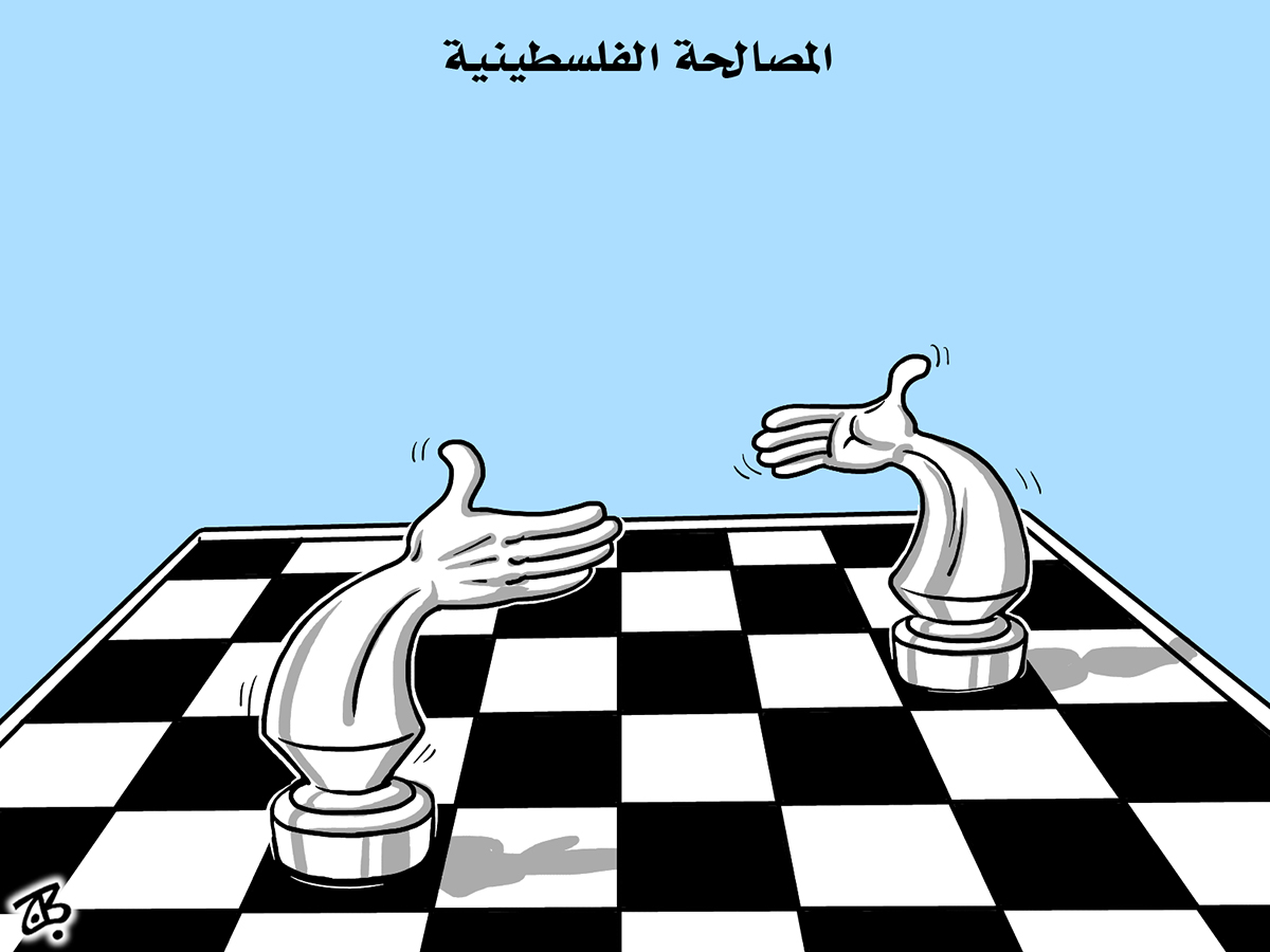 palestinian reconciliation chess board game knight hamas fatah mosala7a 10-07-01