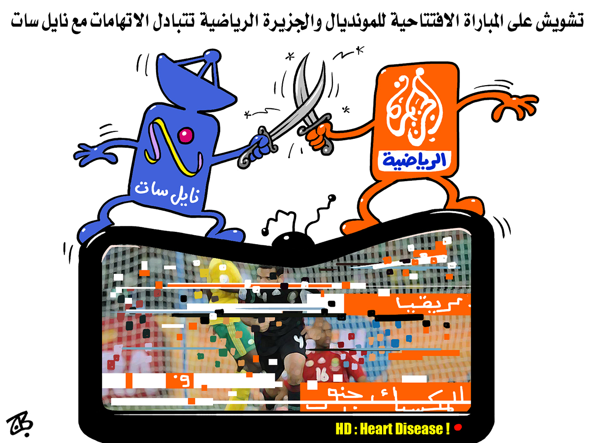 al-jazeera sports nilesat world cup tv trnsmission fight cards swords 10-06-12