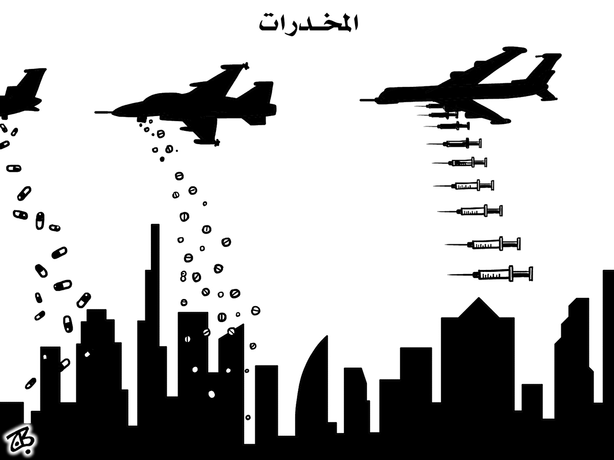drugs bombs city planes dubai pills war injection 10-06-27
