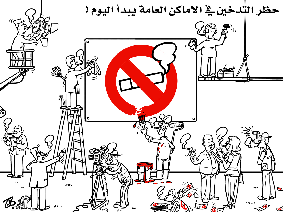no smoking sign 7athr jordan public media smokers logo banned 10-05-24