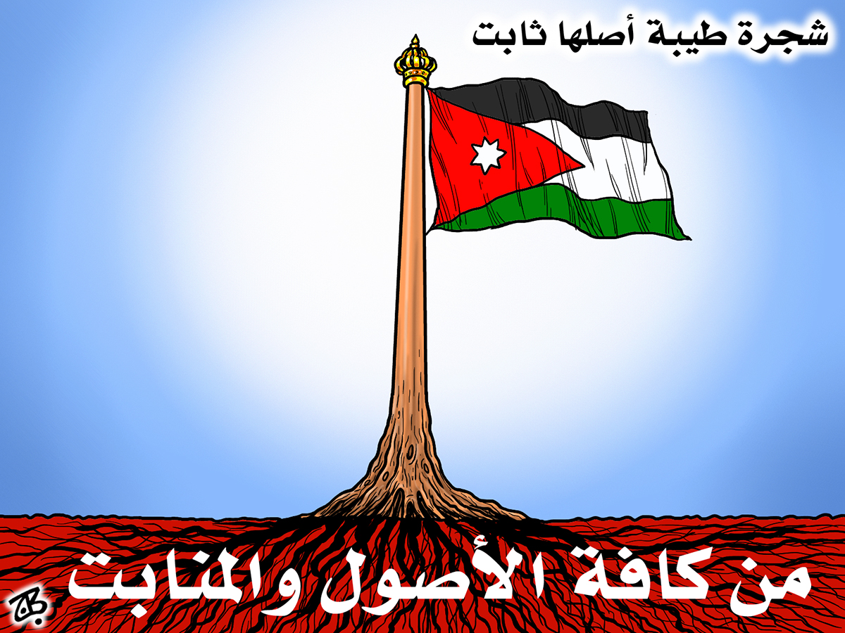 shajara tayyibah asloha thabit osool manabit jordan flag tree roots 10-05-04