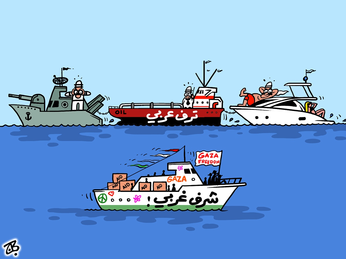 taraf sharaf arabic gaza siege ship aid palestine west israel sea 10-05-27