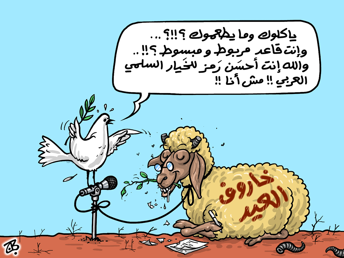kharoof 3eed sheep peace dove yaklook marboot arabs eid adha mic ramz 10-11-14
