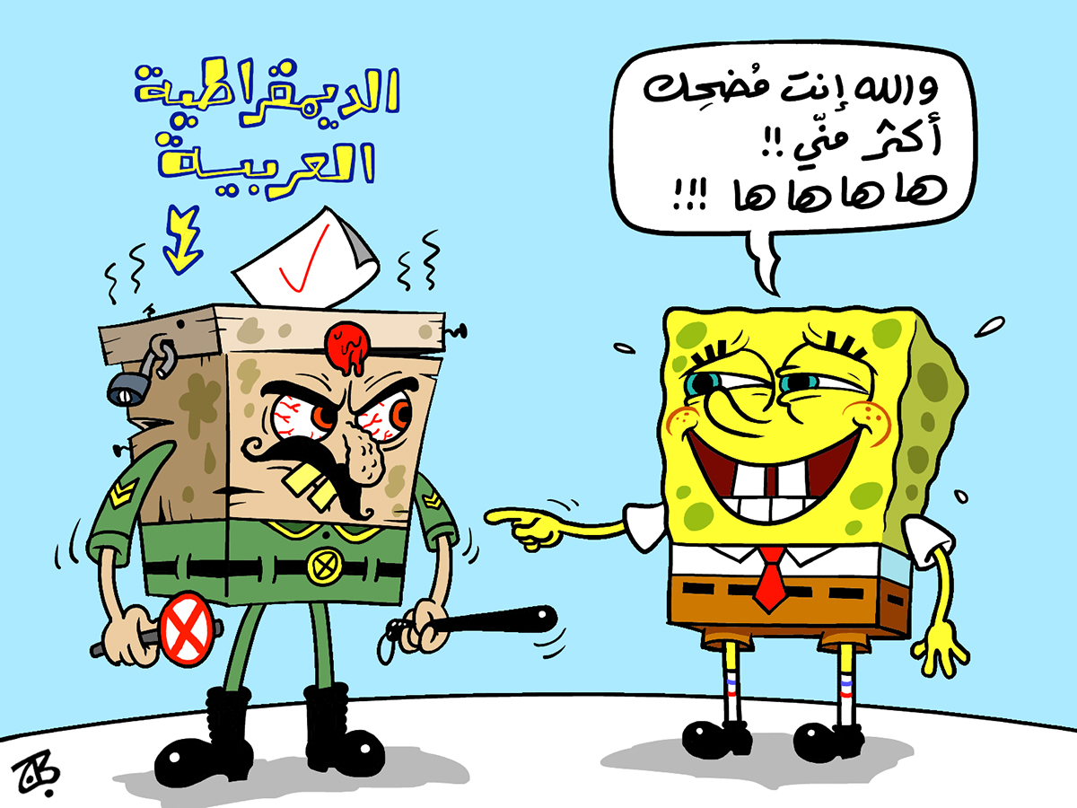 spongebob arabic democracy funny laugh ballot box cartoon comic police violence tazweer fake 10-11-28