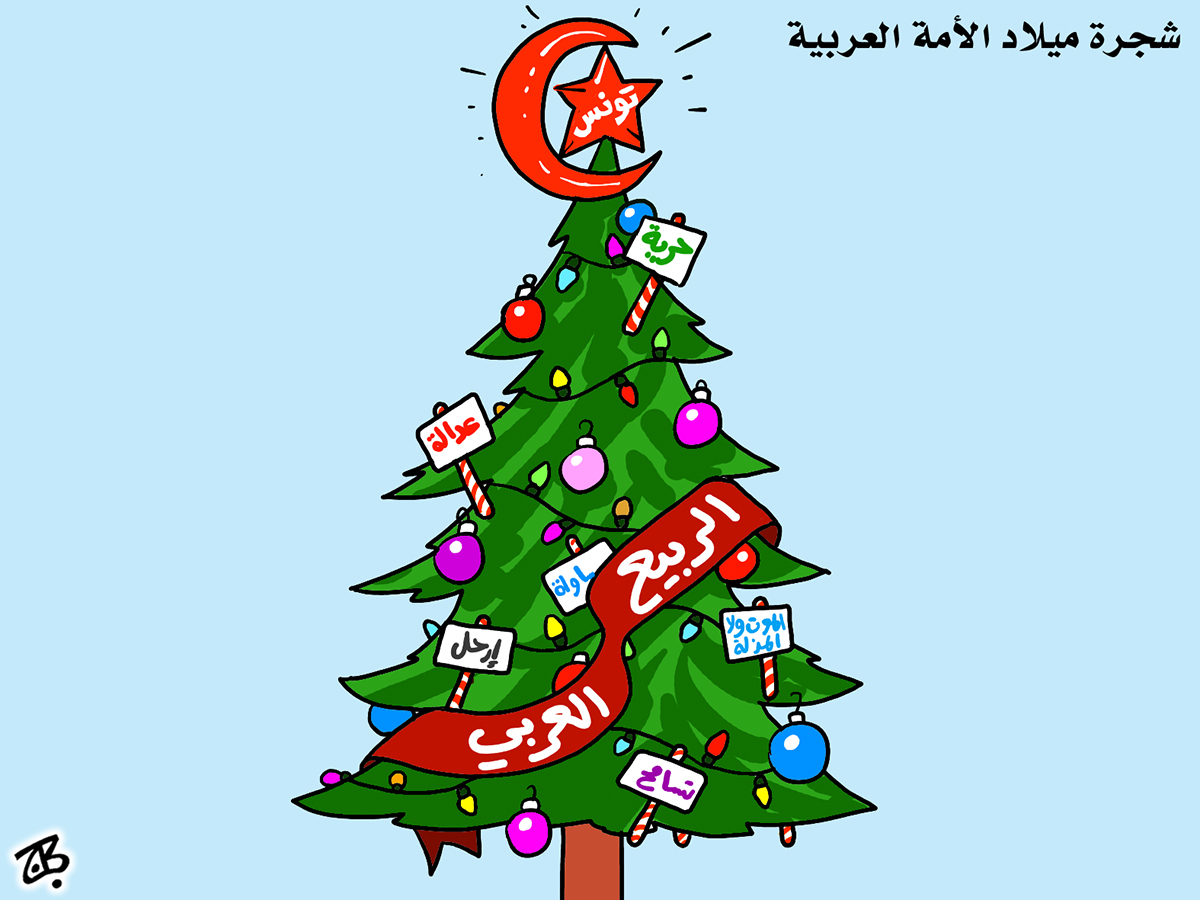 christmas tree arab spring revolution tunis star happy new year freedom rabee3 placrds milad born 11-12-25