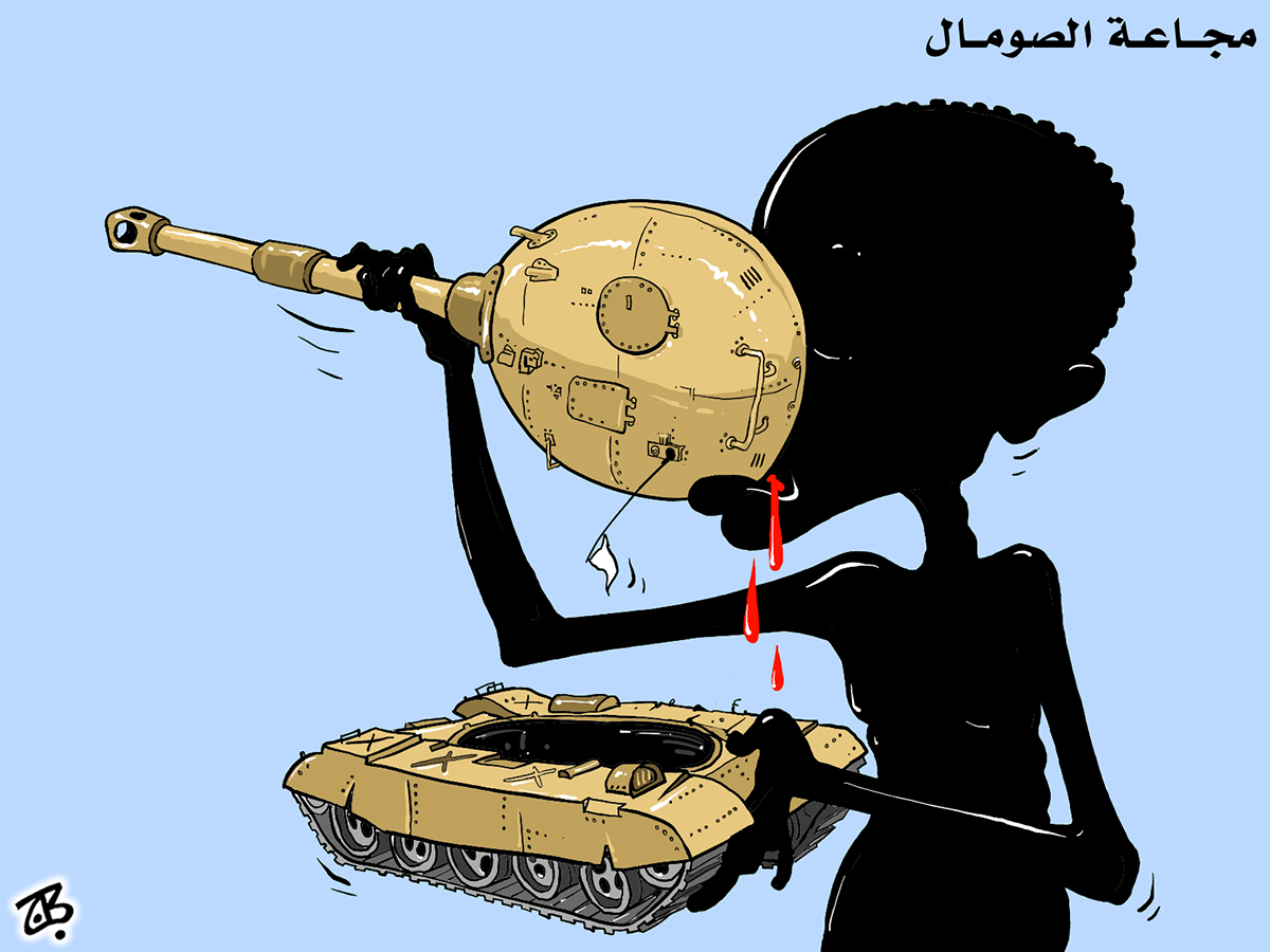 archive 7arb al jiya3 hunger wars tank africa eat blood somalia recycled 11-07-21