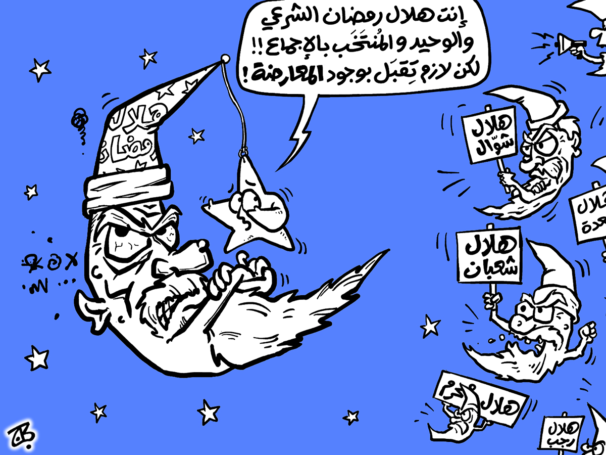 hilal ramadan wa7eed montakhab shar3i democracy arab sping revolution moon star opposition 11-07-30