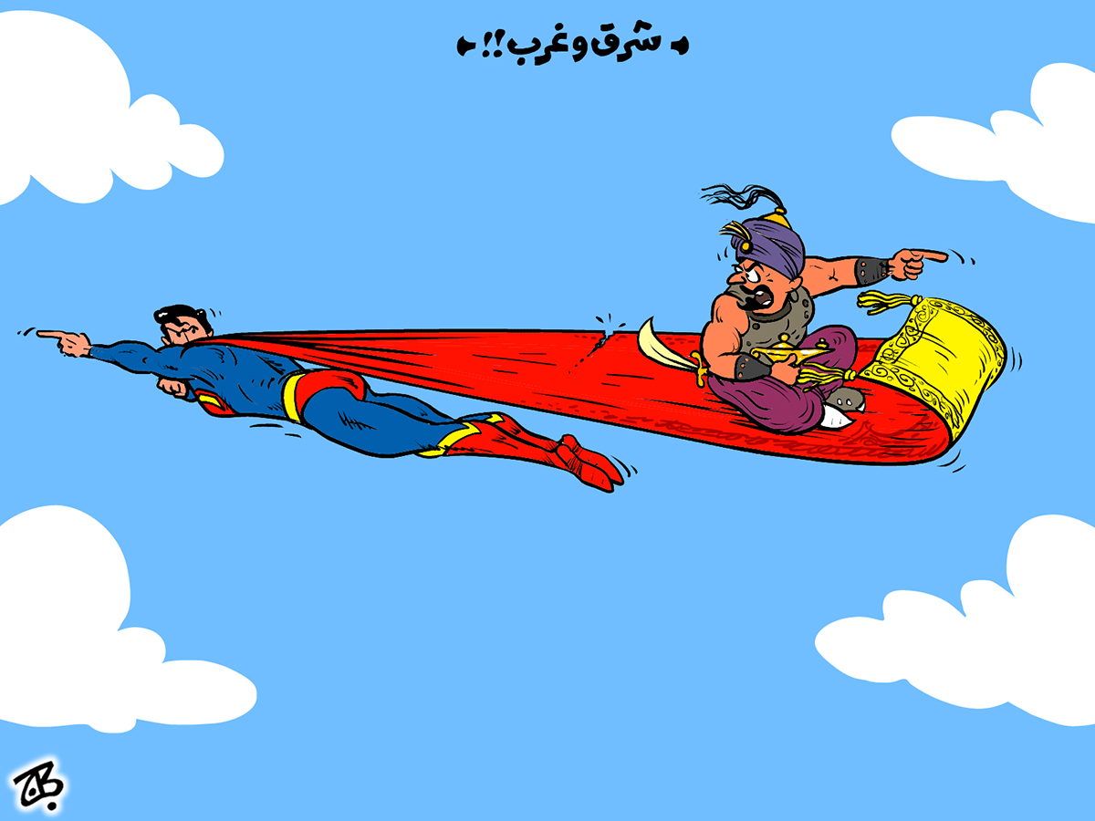 superman aladinn 3alaa deen bisat si7ri misba7 lebanon west east flag magic wind flying carpet 11-06-29