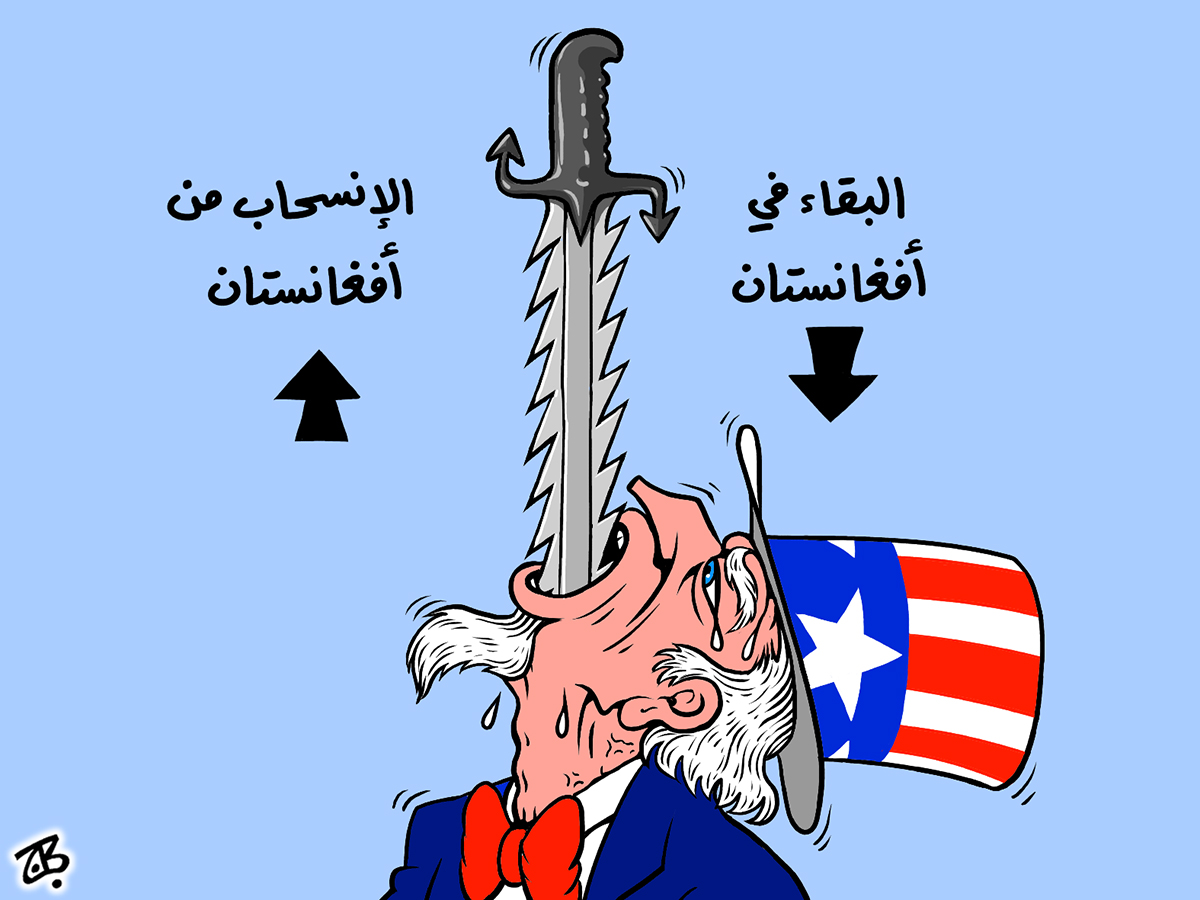 sword swallower uncle sam usa iraq withdrawal war mouth stand still in out afghanistan recycled 11-06-25