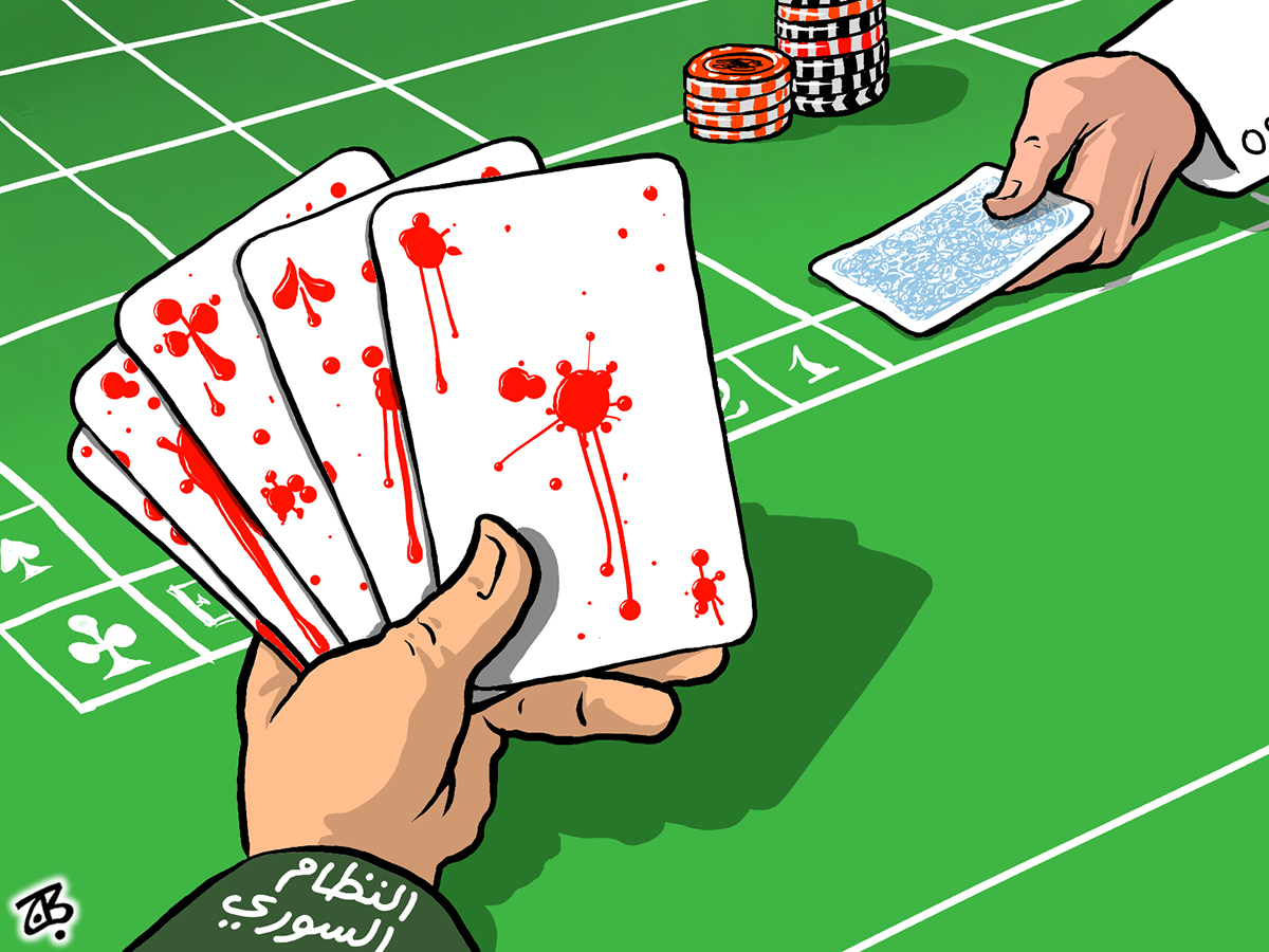 syria blood poker cards arab revolution palestine playing asad recycled 11-06-08