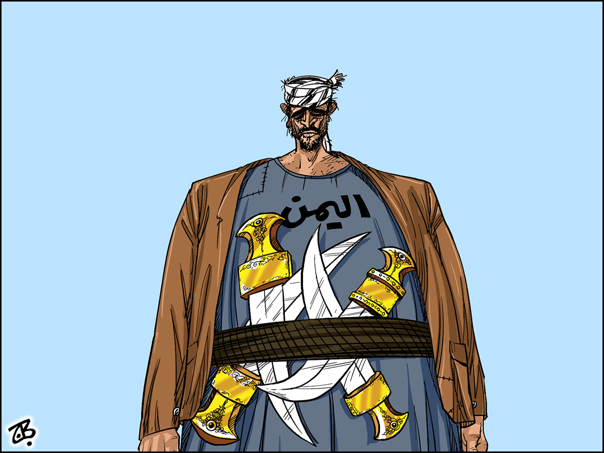yemen recycle khinjar sad ali arab revolution 11-06-02