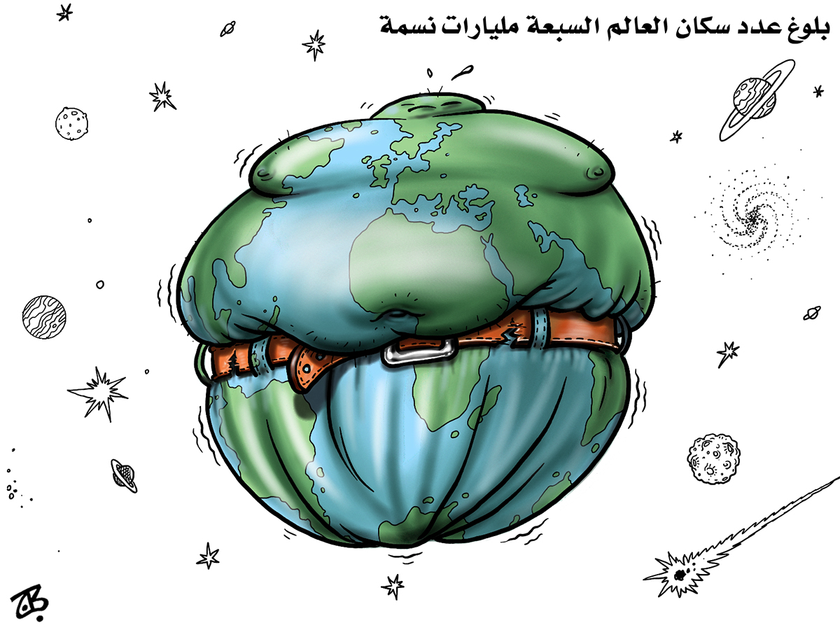earth population 7 billion people fat girl belt environment crowded planet space 11-10-31