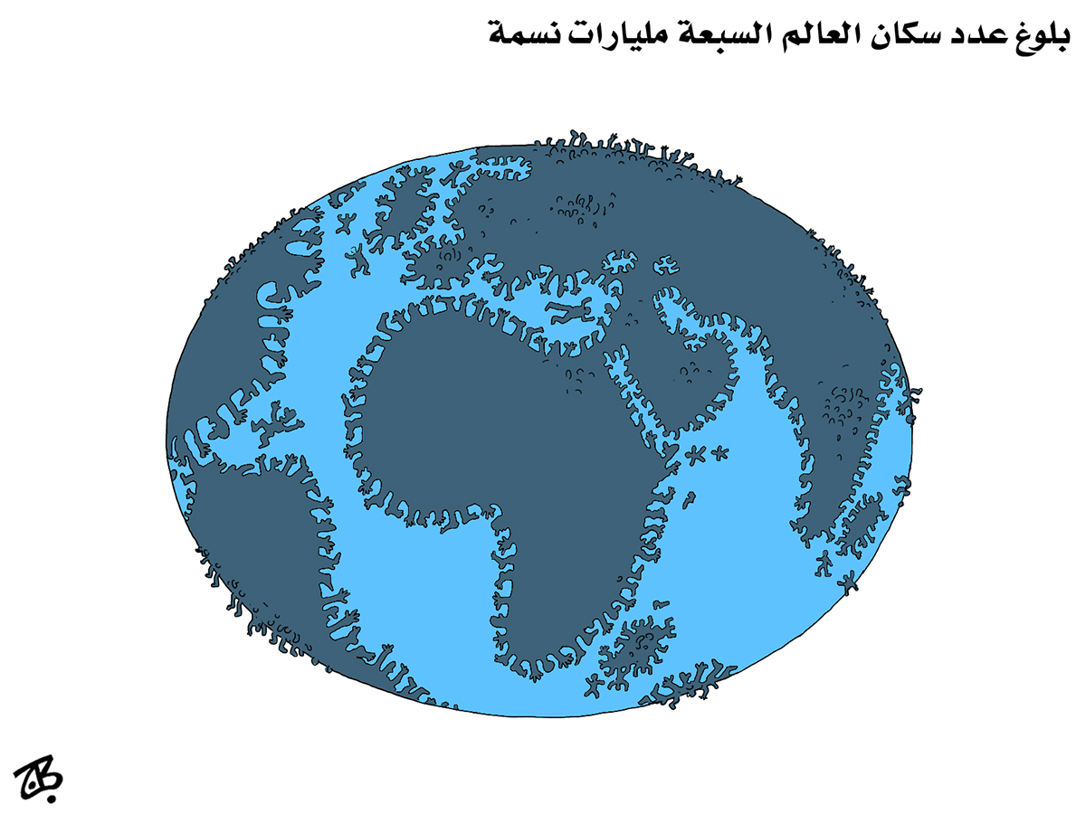 world population 7 billion people globe crowded earth planet environment boloogh sokkan 11-10-31