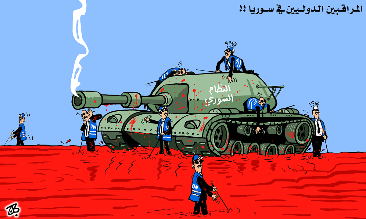 archive arab observers UN morakibeen syria spring revolution blood tank war crimes asad recycled 12-04-18