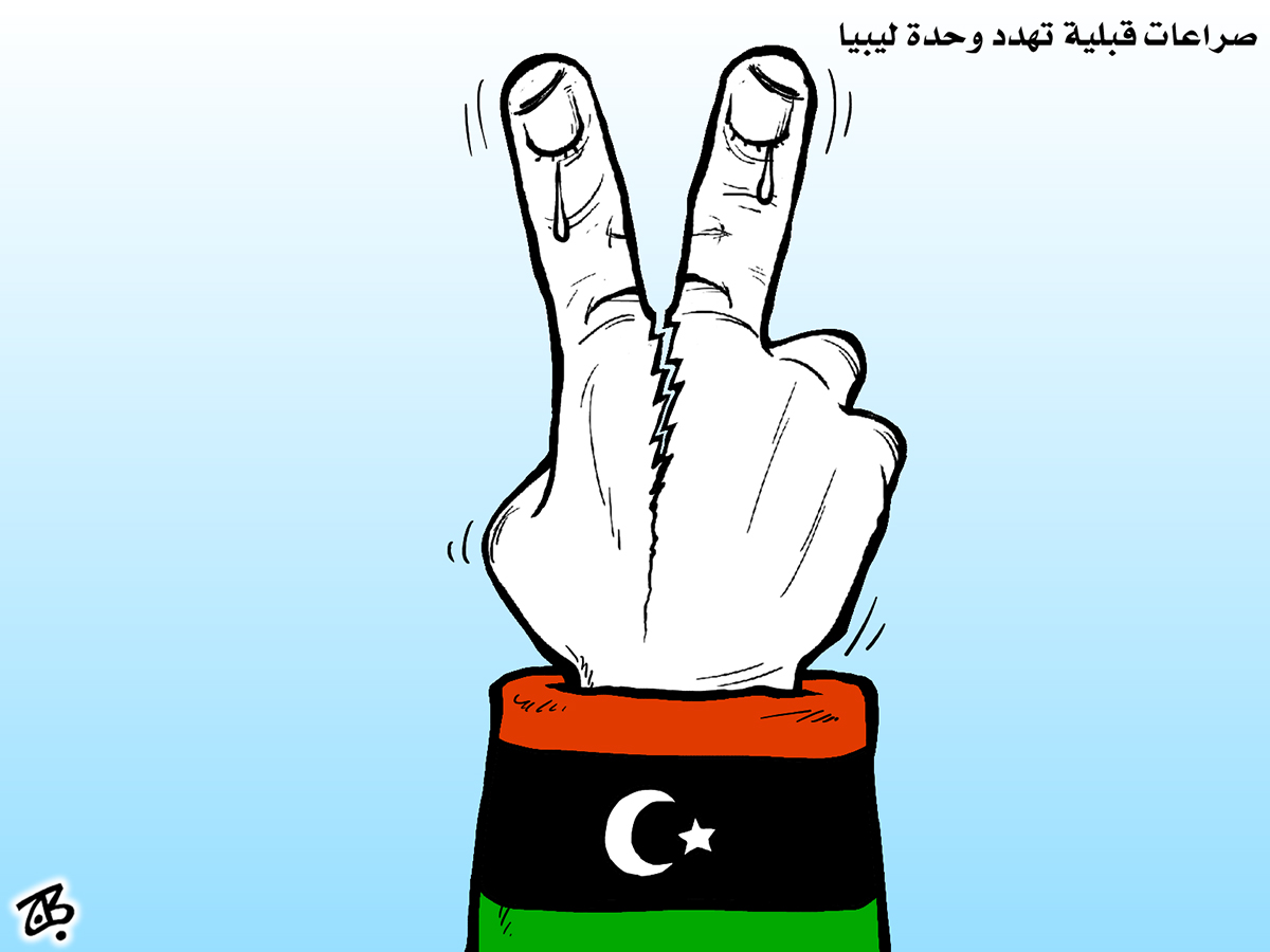 sira3at kabaliyyah libya revolution arab spring victory sign cry divided hand flad tears fingers recycled 12-04-07