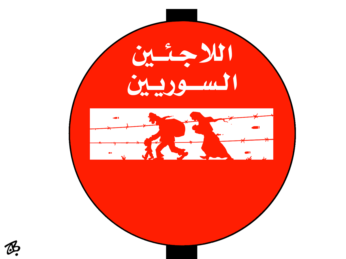 syria syrian refugees no entry sign arab spring family agony wires bullets jordan border pass 12-04-15
