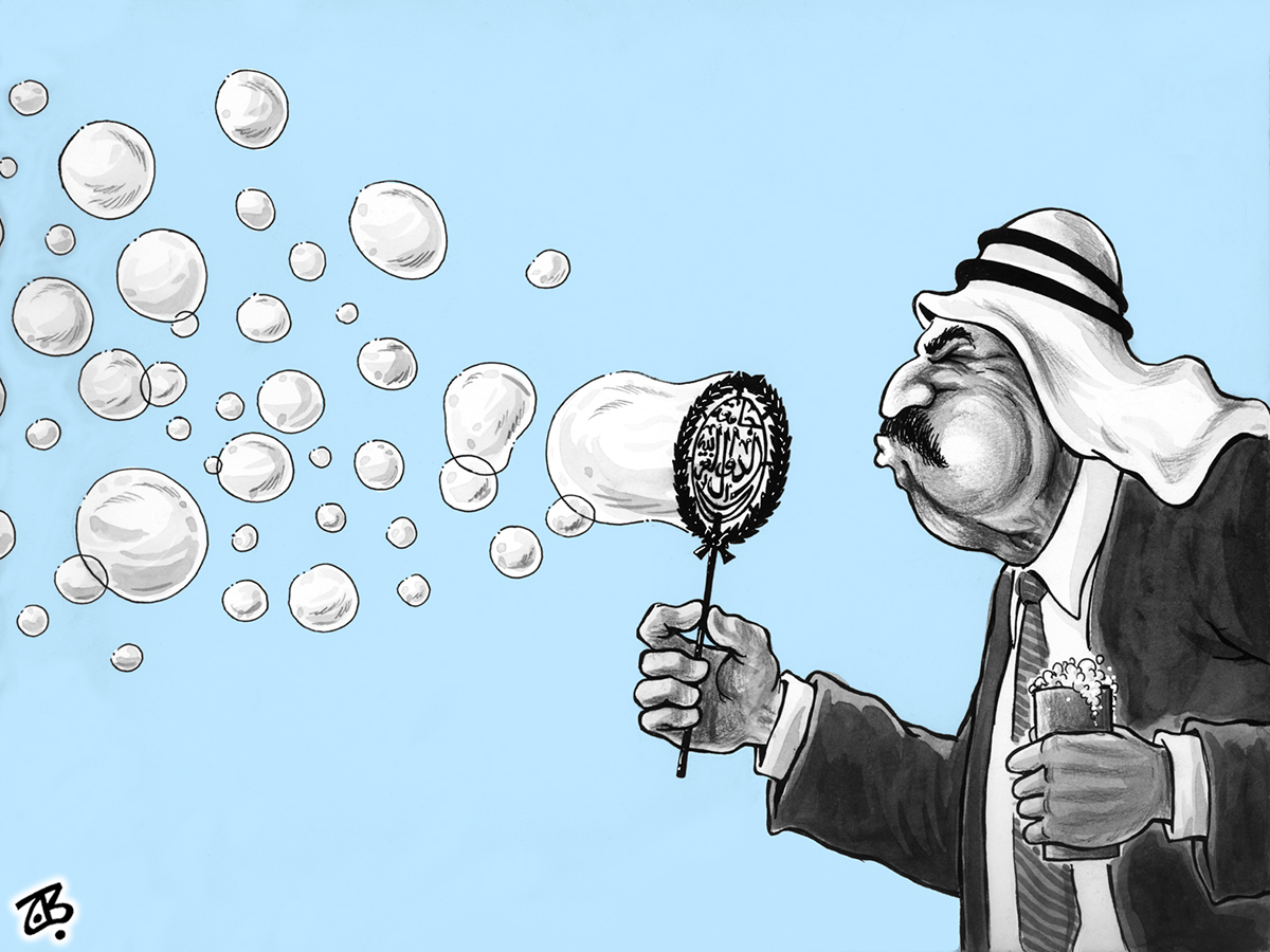arab league bubbles balloons soap syria arab spring unsc recycled foka3a 12-02-01