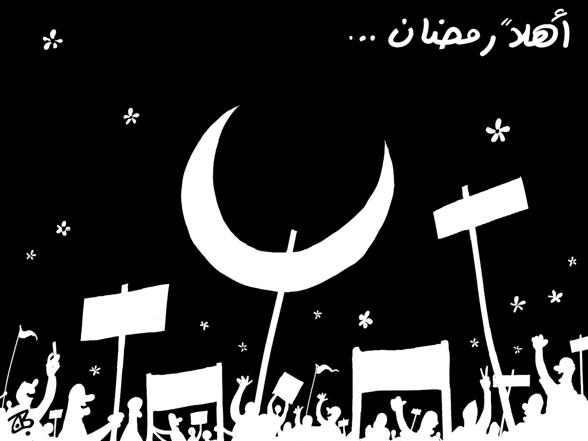 ahlan ramadan hilal march arabic spring maseera welcome ramadan greeting 12-07-21