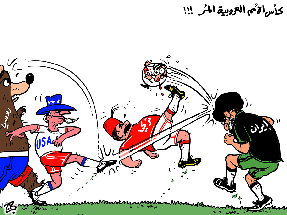 usa iran turkey arab ball world cup football shoot kick sport kas omam 12-06-13